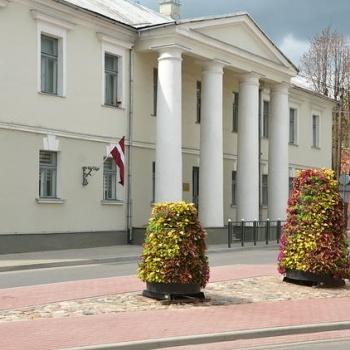 Jēkabpils Agrobiznesa koledža