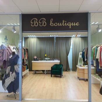 BB boutique moderno preču veikaliņš