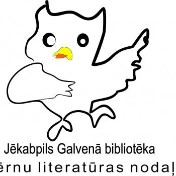 Jēkabpils Galvenās bibliotēkas Bērnu literatūras nodaļa